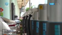 海南前7月新增上牌新能源汽車2.1萬輛 同比增長150.64%
