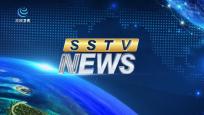 《SSTV NEWS 》2021年08月11日