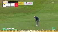 《衛視高爾夫》2021年08月09日