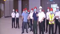 李军到省委党校新校区项目调研时强调:严把工程安全关 质量关 进度关