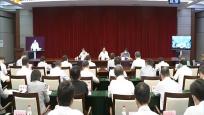 冯飞在全省疫情防控工作会议上指出 从细从实抓好各项疫情防控工作落实