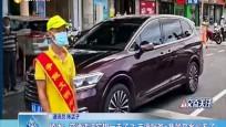 陵水:交通违法妄想一走了之 志愿服务+集赞文案少不了