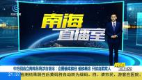 中方回應立陶宛總統涉臺言論:企圖偷梁換柱 偷換概念 只能自欺欺人