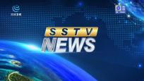 《SSTV NEWS》2021年09月23日