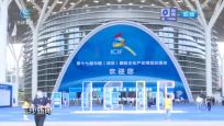 第十七届文博会今日开幕 海南省17家企业单位组团参展