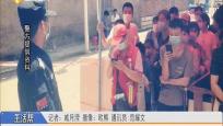 海南民警回福建探亲 主动请战参与当地抗疫