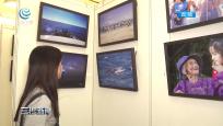 """""""我的岛 我的海""""高校摄影巡展在上海举行 激发高校学子家国情怀"""