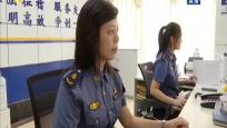 海南省交通规费征稽局简化审批流程 提升通行附加费申报效率