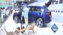 2021世界新能源汽车大会:新技术新车型集中亮相