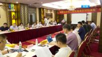 """""""海南省建筑工程质量潜在缺陷保险""""研讨会在海口举行"""