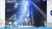 海口市区整体交通流量偏大 龙昆南路车流集中
