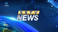 《SSTV NEWS》2021年09月13日