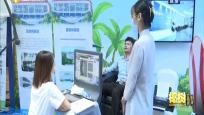 迎接国庆黄金周:海南推出5大精品康养旅游线路