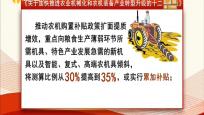 我省出臺十二條措施推動農業機械化高質量發展