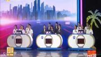 海南省首屆高層次人才服務聯絡員技能大賽總決賽海口舉行