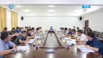 三沙市召开招投标突出问题专项整治工作专题会议