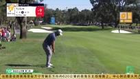 《衛視高爾夫》2021年10月12日