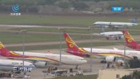 """台风""""圆规""""影响减弱 海南环岛高铁 机场有序恢复运行"""