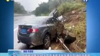 因雨天道路湿滑 海三高速接连发生两起车辆侧滑事故