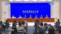 国家发改委:确保今冬明春能源安全稳定供应