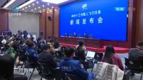 神舟十三号将于北京时间10月16日发射