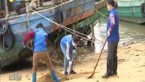 洋浦打造美丽家园 志愿者自发清洁海岸线