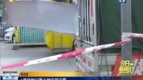 女子骑车撞上停靠货车 疑被金属货物割伤身亡