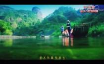 """""""中国梦""""主题新创作歌曲《看不够美丽中国》"""