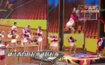 """""""中国梦""""主题新创作歌曲《青春跃起来》"""