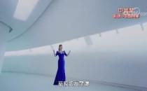 """""""中国梦""""主题新创作歌曲《奔驰在祖国大地上》"""
