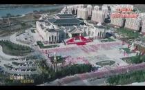 """""""中国梦""""主题新创作歌曲《点赞新时代》"""