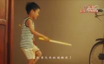 """""""中国梦""""主题新创作歌曲《你养我长大,我陪你变老》"""