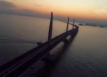 伟大的变革——庆祝改革开放40周年大型展览之港珠澳大桥
