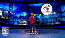 中国诗词大会第三季冠军 雷海为