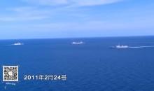 我们站立的地方 第7集 吴海军:海浪酿忠诚