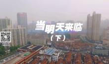 生命時速·緊急救護120 第6集 當明天來臨(下)