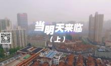 生命时速·紧急救护120 第5集 当明天来临(上)