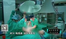 急诊室故事 第7集 我让你依靠