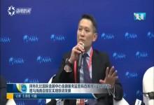 阿布扎比国际金融中心金融服务监管局首席执行官邓伟政:愿与海南自贸区实现联动发展