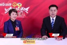 """海南省""""两会""""│专访海南省教育厅厅长曹献坤"""