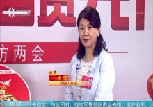 专访海南省人大代表杨莹