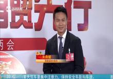 专访海南省政协委员朱鼎健