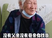解放海南岛70周年——老兵记忆:符妚慈