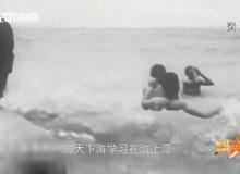 老兵记忆 | 张志友:小木船赶走大军舰