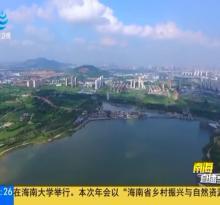 """江蘇江陰:""""集成改革""""提升百姓獲得感"""