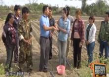 海南省脱贫致富电视夜校第八十一课