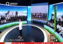 海南省脱贫致富电视夜校第八十四课