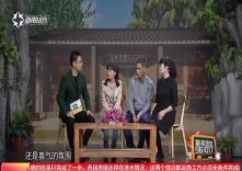 海南省脱贫致富电视夜校第一百一十五课
