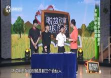 海南省脱贫致富电视夜校第一百一十八课