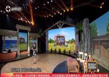 海南省脱贫致富电视夜校第一百一十九课
